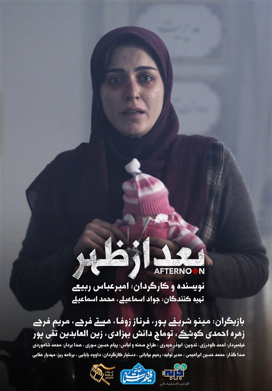 """روایت کارگردان """"لباس شخصی"""" از پشت پرده فتنه 88"""
