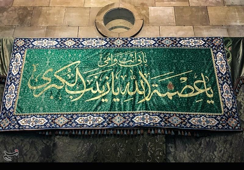 """سرودههایی در مدح حضرت زینب(س): """"نام زینب زینتی بر نام بابا داده است"""""""