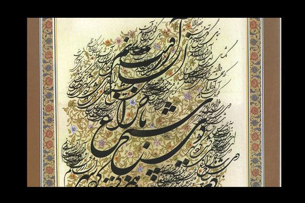 موزه هنرهای اسلامی برلین میزبان آثار داوود الحسینی میشود