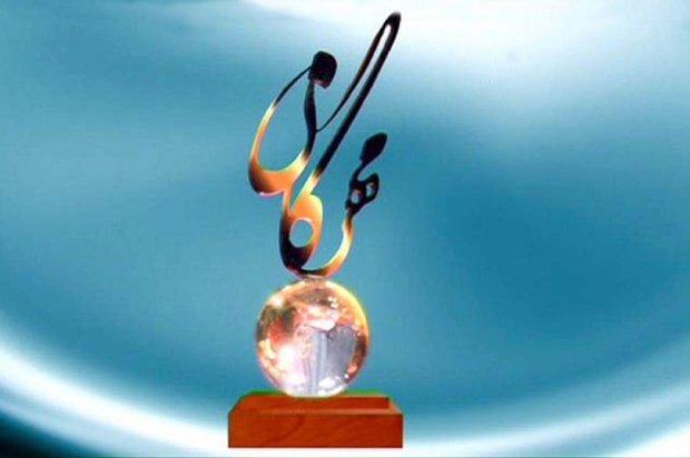 مراسم پایانی جایزه مهرگان ادب به تعویق افتاد