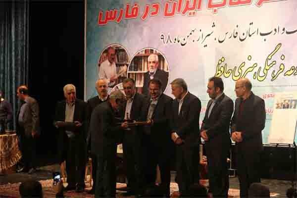 شیرازیها از پیشگامان چاپ و نشر هستند/۶۰ سال دینپژوهی جعفری