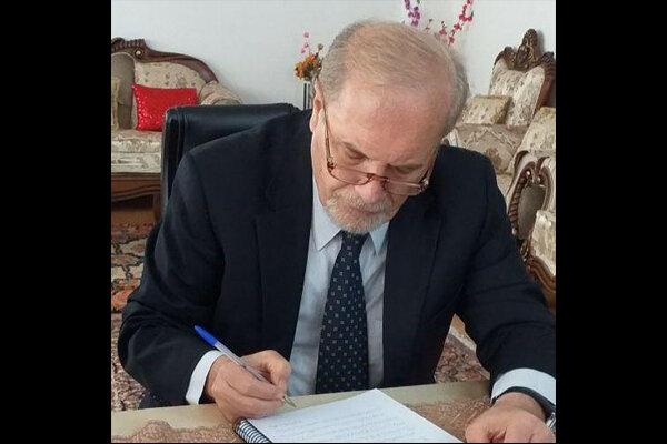 زندگینامه خودنوشت دیپلمات سابق ایران در ونزوئلا منتشر شد